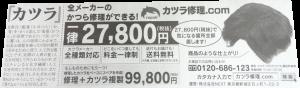 DSC02113