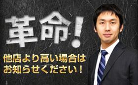 かつら修理業界最安値!カツラ修理.com